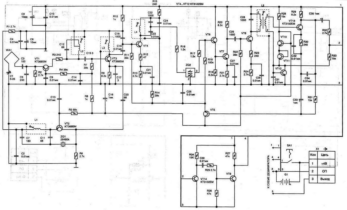 геркон кэм-3 схема подключения