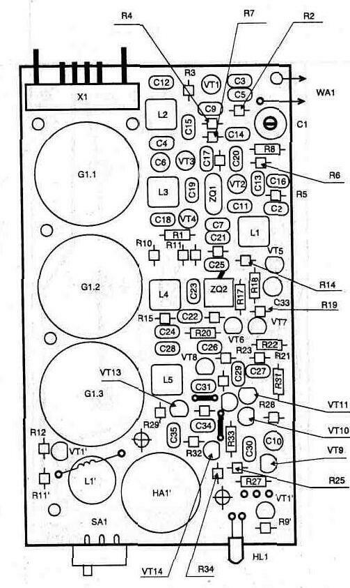 Рис. 4. 6)Расположение элементов.  В схеме применены резисторы С2-23,подстроенный конденсатор С1 типа К4-236...
