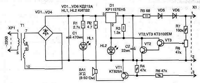 """Схемы.  Поиск по:  """"Зарядное устройство 12 в """". Найдено: 4127 Вывод: 1-20..."""