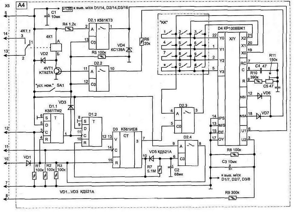 Схема...  Коммутацию ТЛ при наборе номера выполняют контакты герконового реле 4К1 1, что обеспечивает полную...