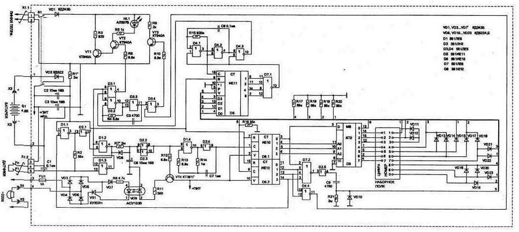 """Электрическая схема устройства собрана на легкодоступных восьми микросхемах  """"МОП серии (рис. 1), и состоит из..."""
