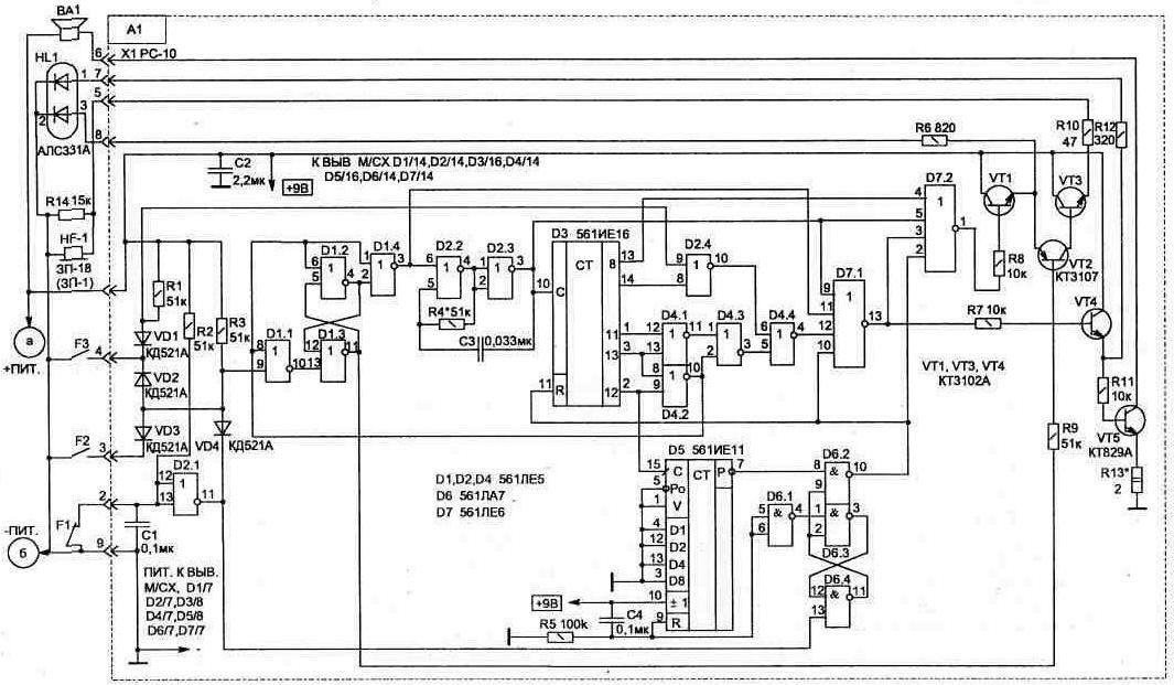 Усовершенствованная схема охранной сигнализации.