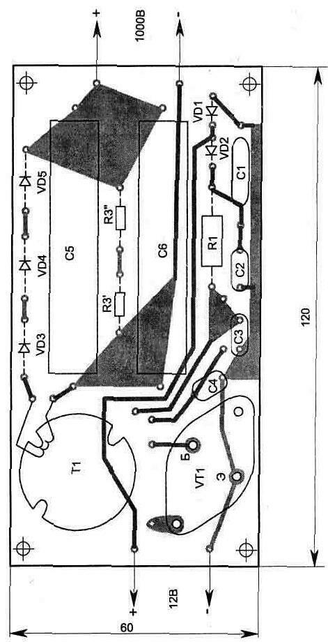 Рис. 3.19.  Электрическая схема таймера.  Безопасность.