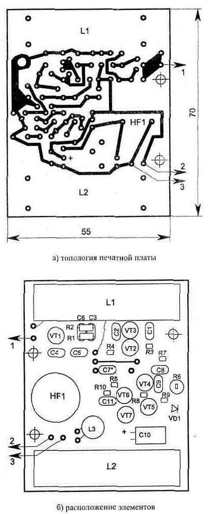Бесконтактный датчик присутствия.  Сенсорный датчик - переключатель на LM555.  Так же полезные материалы.
