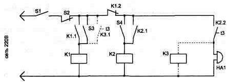 Рис. 3.6.  Электрическая схема устройства охраны квартиры.