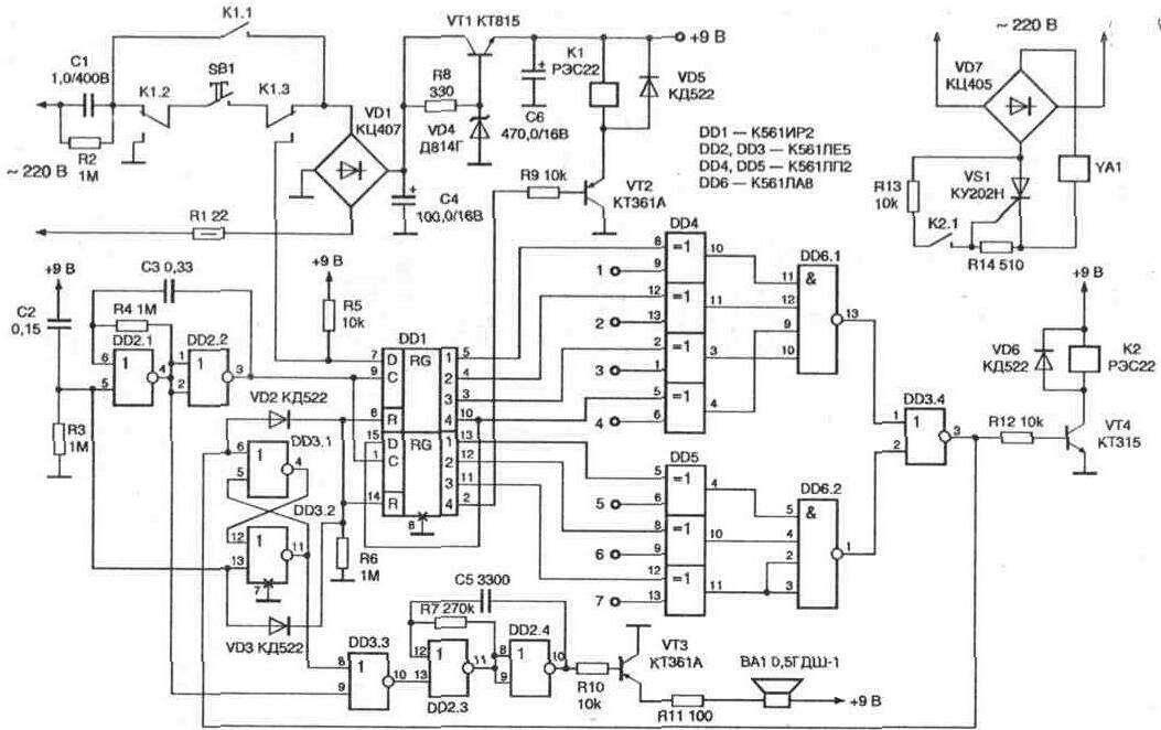 Схема включения kty84-130.  Схема генератор помех на кт315.  Электрические схемы.