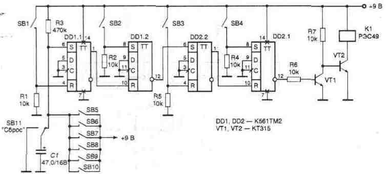 Рис. 1. Принципиальная схема электронного замка.  Устройство состоит из четырех RS-триггеров (две микросхемы К561ТМ2)...