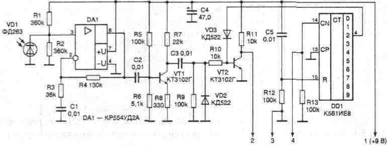 6.2.4. Система охранной сигнализации на ИК лучах 6-2-43.jpg.