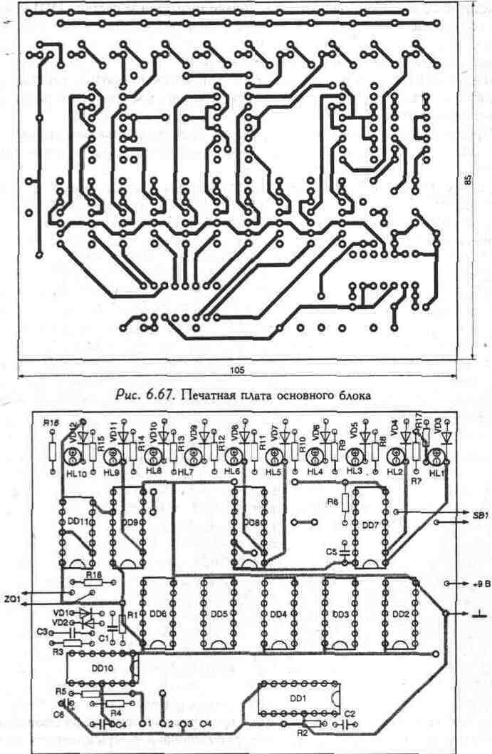 6.2.5. Ультразвуковой датчик системы охранной сигнализации.  Предпросмотр.  Рис. 6.66.  Схема блока индикации системы...