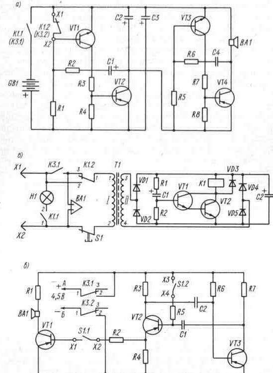 схема Зарядное устройство электроника УЗС-12-10-6.3 circuit.