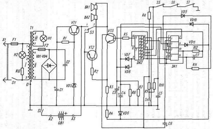 Вверх.  2. 7. Сигнальное устройство на двух микросхемах серии К176.  Таблица 2. 9. Моточные...