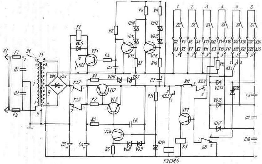 внешнего...  Рис. 2.17.  Принципиальная схема электронно-релейного сторожевого устройства с емкостной памятью.