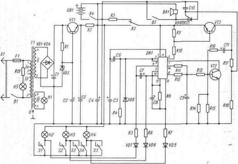 Электронное комбинированное устройство сигнализации.