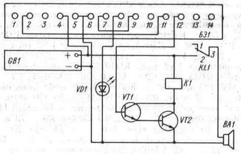 Рис. 3.12.  Схема подключения звуковой сирены к электронному блоку системы предупредительной сигнализации.
