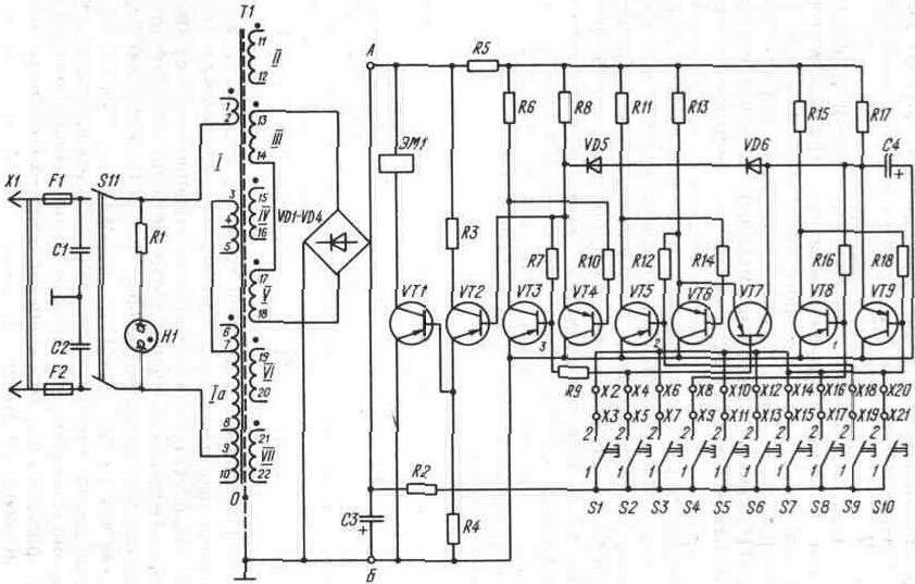 Принципиальная схема сторожевого устройства на трех триггерах.