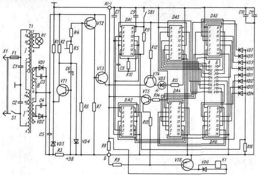 Электрическая схема скат v.5