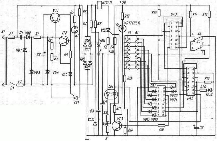 """Принципиальная схема универсального электронного сторожевого устройства системы  """"Сириус """".  15 июня 2010."""