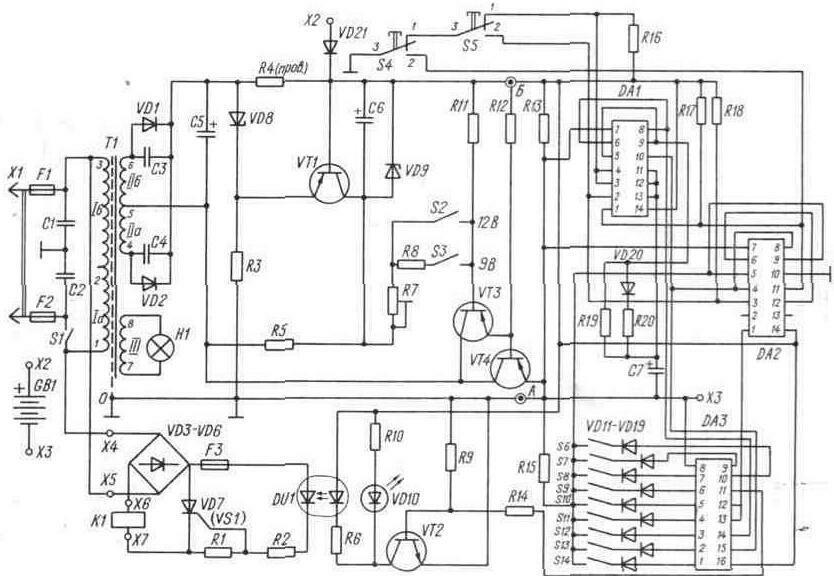 электросхема кавик пзу 12 160 уз 3 девушкам