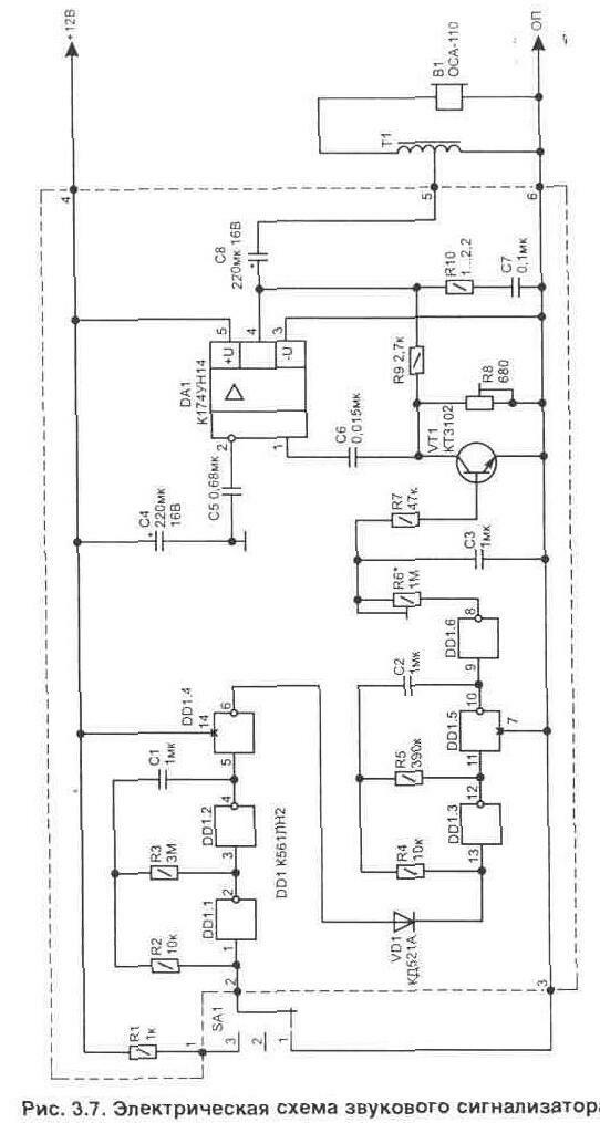 схема звукового