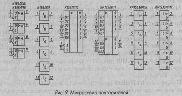 Рис. 9 Микросхемы повторителей
