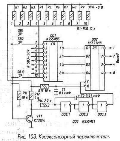 схемы квазисенсорных выключателей