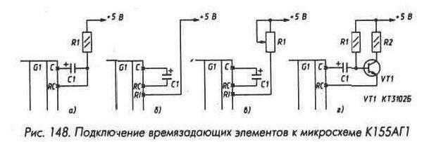 1.5 Ждущие мультивибраторы и генераторы.