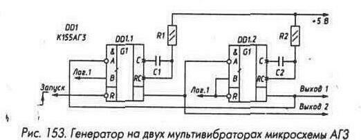 Рис. 153 Генератор на двух мультивибраторах микросхемы АГ3
