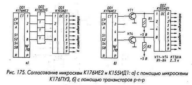 2-3-24.jpg