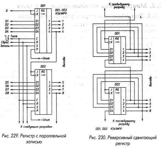 Электро схема оборкдования ваз 2101.  Микросхемы серий к561 или к176 на примере микросхемы к561ла7 или генератор...