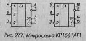структура включения К1561АГ1