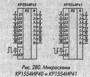 К1554ИР40