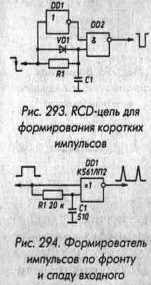 Рис. 293 RCD-цепь для формирования коротких импульсов