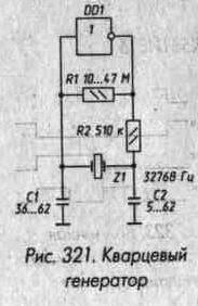 Рис. 321 Кварцевый генератор
