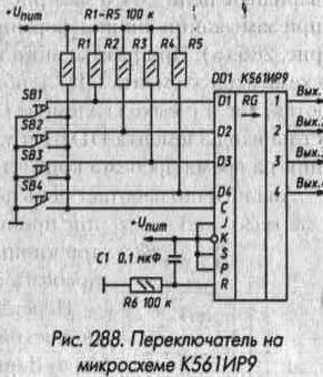 Рис. 288 Переключатель на микросхеме К561ИР9