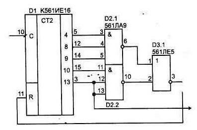 Рис. 1.66. а) Универсальный реверсивный счетчик, б) диаграмма напряжении микросхемы