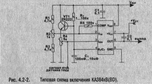 Рис. 4.2-2 Типовая схема включения ИС KA384BD