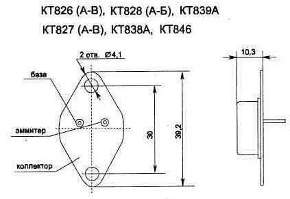 Расположение выводов у биполярных транзисторов.