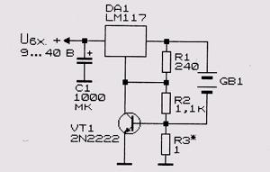 рис. 14.20. схема зарядного устройства с ограничением зарядного тока.
