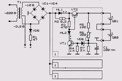 беспроводное зарядное устройство для телефона схема