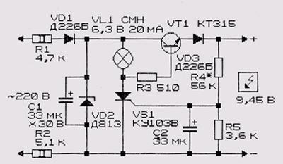 Схема автоматического зарядного устройства для аккумулятора 7Д-01.