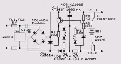 Рис. 15.9.  Схема автоматического зарядного устройства.