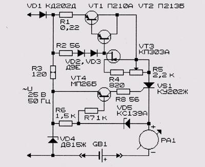 Схема устройства для заряда