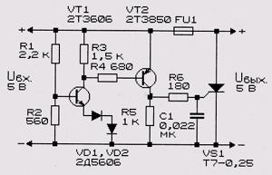 Рис. 4. Схема защиты микросхем ТТЛ от перенапряжения.