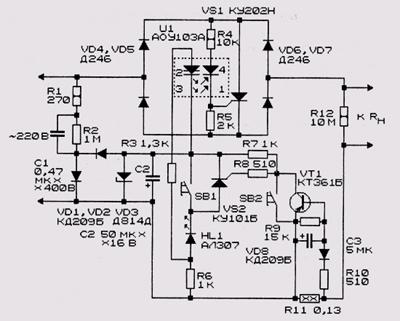 оформление схем электрических гост