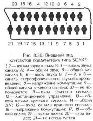 8-36.jpg