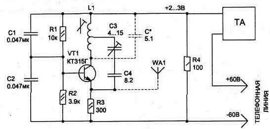 Рис.1. Схема УКВ микропередатчика.  Прослушивается разговор радиоприемником на участке диапазона, где нет...