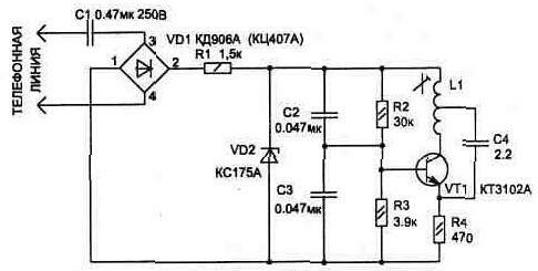 На рисунке приведена схема приставки к телефону для беспроводного дистанционного вызывного устройства.
