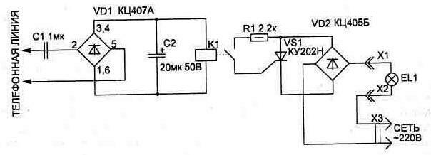 схемы электрошокеров