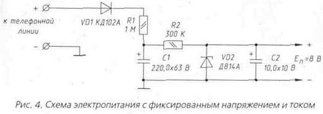 В зависимости от области применения схемы, емкость конденсатора С1 может колебаться в пределах 220,0…1000,0 мкФ...