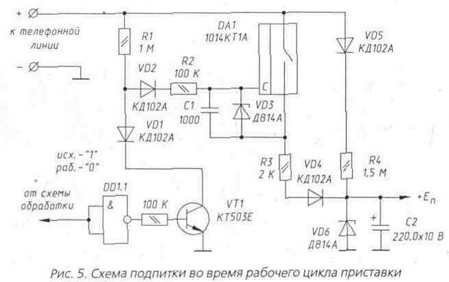 схема включения усилителя 538ун3